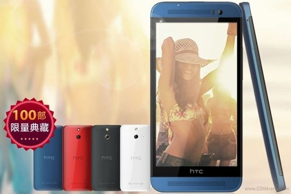 HTC-One-M8-Ace-colours