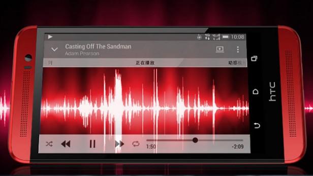 HTC-One-M8-screen